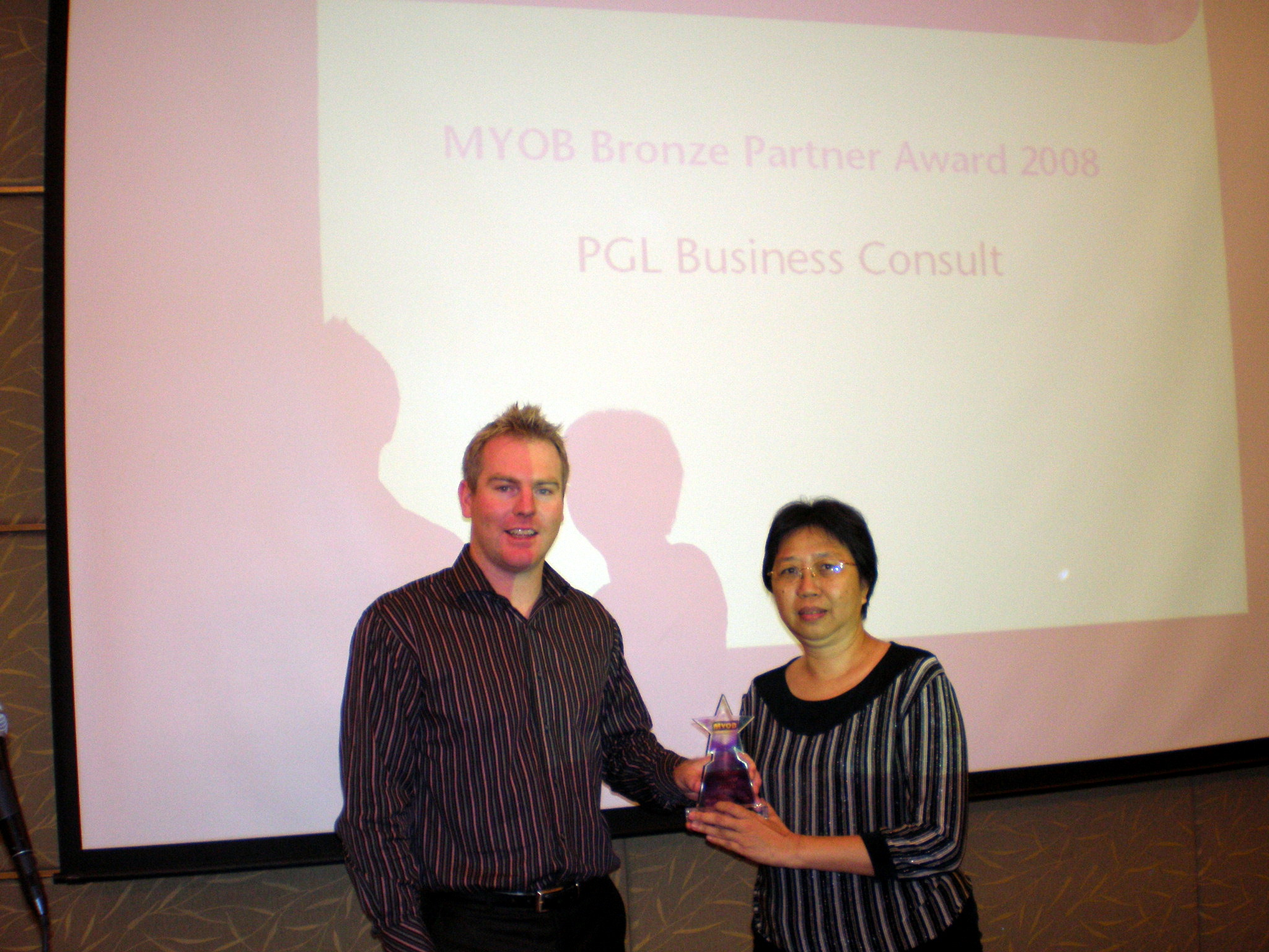 Bronze partner award 2008